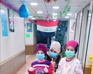 イブン・アルアーシル病院